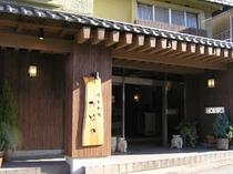 五岳亭玄関