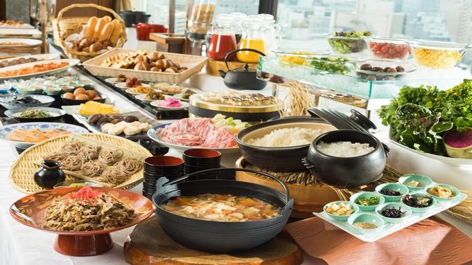 【岩手県民限定】割引併用で1泊朝食プランがおひとり様4,000円で宿泊可能♪さらにお得なクーポン付♪