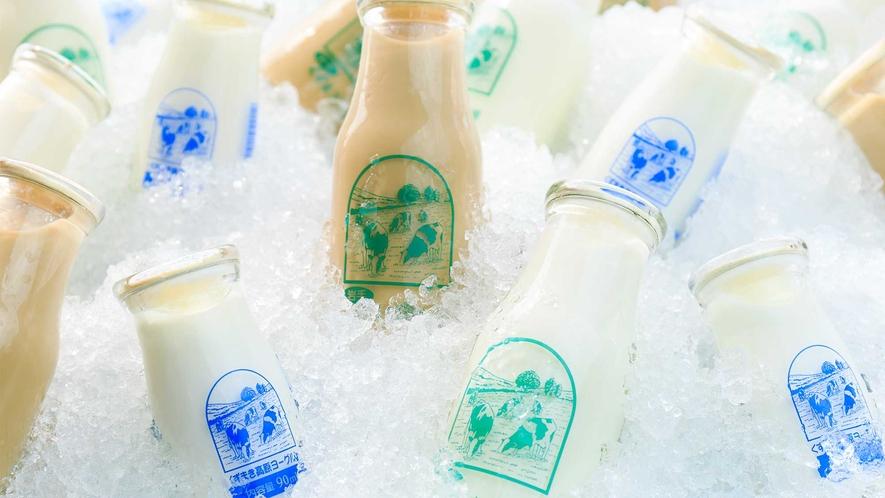 くずまき高原牛乳