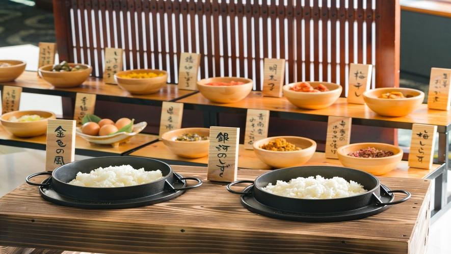 いわて2大ブランド米食べ比べ(朝食ビュッフェ一例)
