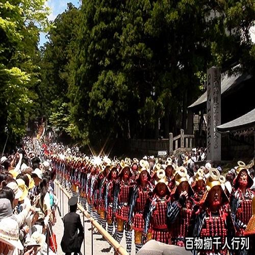 日光東照宮 徳川家康公400年祭り