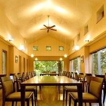 【然菜レストラン「森の蔵」】ご滞在中のお食事はここで。周囲の木立を眺めながら美食のひとときをどうぞ