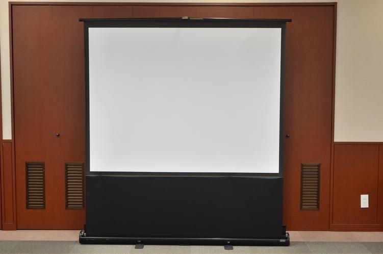 会議室貸出アイテム「スクリーン」