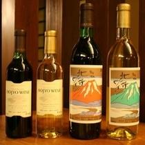 地ワイン『北条ワイン』