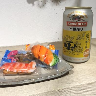 【一泊朝食プラン◆ビジネス応援】こだわりの和朝食で活力を《缶ビール&おつまみセット付》