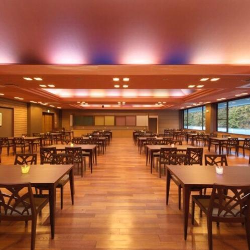 コンベンションホール『光』