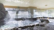 *【風呂(大浴場・男性)】古代から地中に閉じ込められ残ったと考えられている温泉です♪
