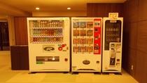 14階リラクゼーションスペース・自動販売機