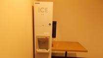 14階製氷機