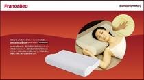 ★北陸限定★貸出専用の低反発枕が好評!