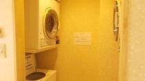 洗濯機・乾燥機(女性大浴場内)