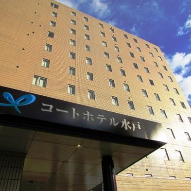 水戸駅南口から徒歩6分 素泊り 駐車場は別途1泊1000円