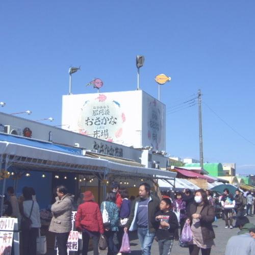 ひたちなか市 那珂湊おさかな市場