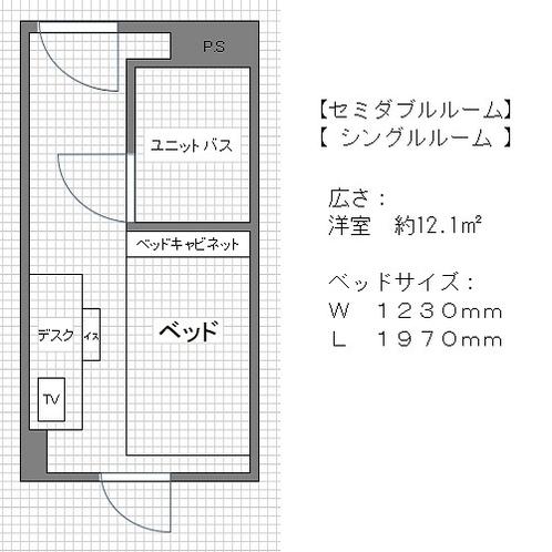 セミダブル/シングルルーム 平面図