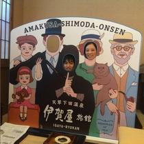 伊賀屋創業は明治!『明治の家族写真』がテーマです。楽しい旅の思い出に!顔出し看板あります♪
