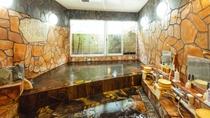 天草陶石風呂