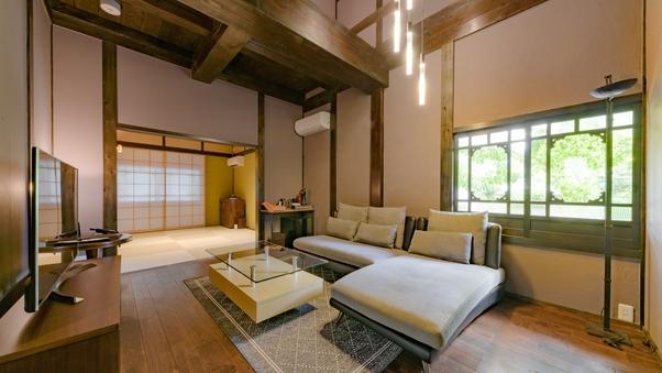 【幾星霜-IKUSEISOU-】半露天風呂付き和洋室