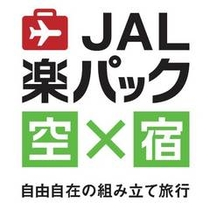 2013JAL