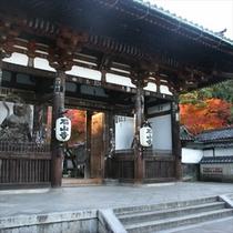 ★石山寺まで徒歩15分★紫式部ゆかりのお寺で、季節の花や紅葉の観賞をお楽しみ下さい。