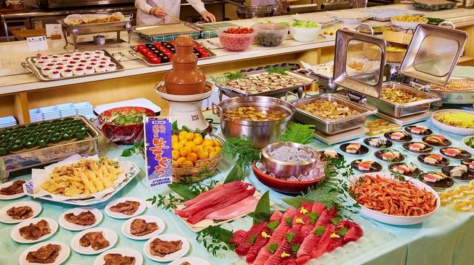 【秋冬旅セール】勝浦の生まぐろも食べ放題♪食べ放題バイキングと温泉巡りで湯ったり