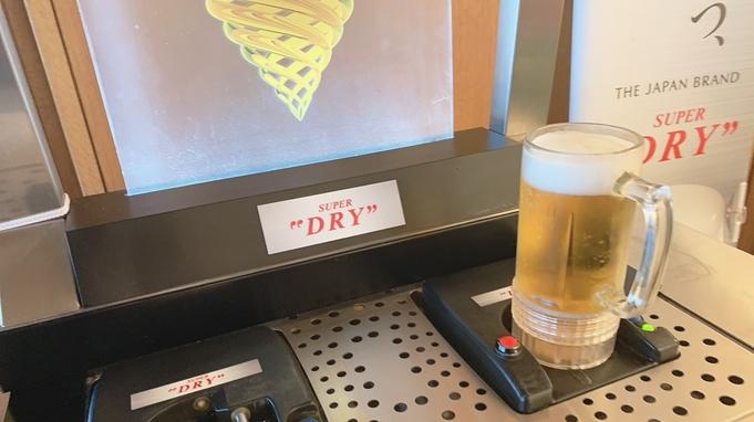 【生ビール大好き!】90分ビール飲み放題とまぐろ食べ放題バイキングや館内で温泉めぐり!