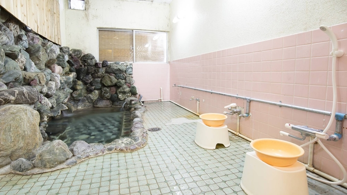 【朝食付】遅着もOK!カップルに〜恋のかけ橋桜風呂〜朝はもりもり和定食♪