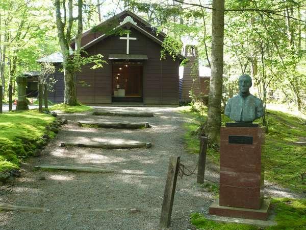 旧軽井沢のショー礼拝堂