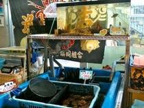 道の駅開国下田では地元のピチピチ魚介も売っています☆