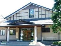 踊子温泉会館