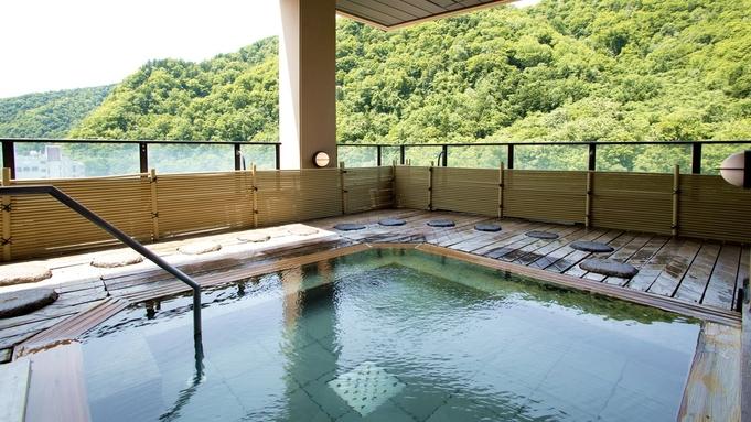 【夕食:基本コース/レストラン】北海道の時季を彩る 旬の会席「栞〜しおり」