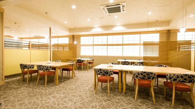 【夕食:三つ星コース/レストラン】厳選した山海の恵みが和を彩る 湯宿のごちそう会席「雅〜みやび」