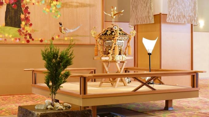 【夕食:四つ星コース/個室食事処】北海道のご馳走を食す 蟹づくしの特選会席「潮〜うしお」