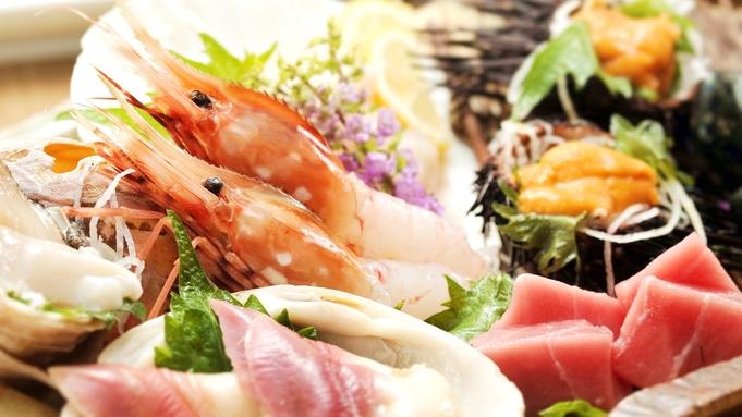 【夕食:四つ星コース/レストラン】北海道のご馳走を食す 蟹づくしの特選会席「潮〜うしお」