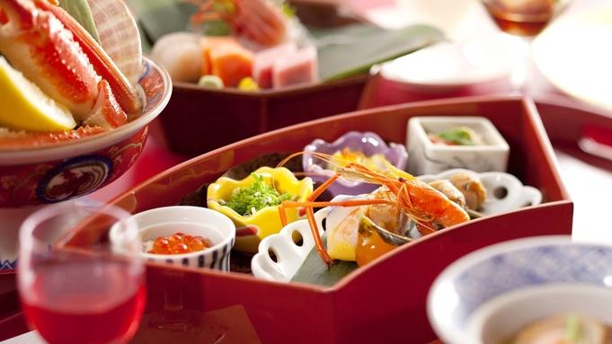 【秋冬旅セール】【夕食:三つ星コース/レストラン】厳選した山海の恵みが和を彩る 会席「雅〜みやび」