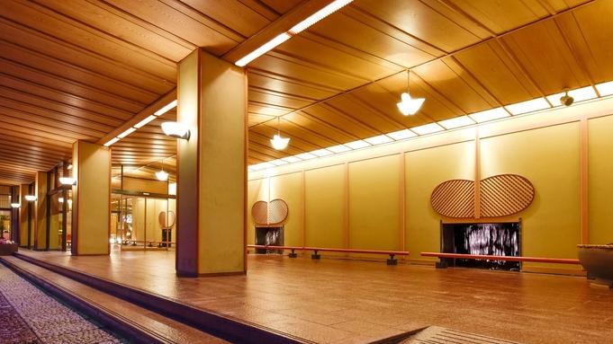 【夕食:基本コース/個室食事処】北海道の時季を彩る 旬の会席「栞〜しおり」