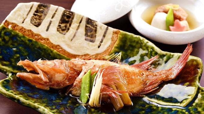 【夕食:五つ星コース/レストラン】山海の幸を厳選吟味 北のプレミアム会席「極〜きわみ」