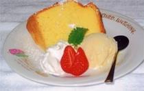 女将お手製のケーキ