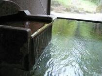 温泉室内浴場 別館