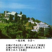 龍宮殿全景