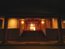 龍宮殿別館 正面玄関