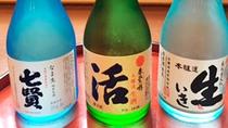 *【山梨の地酒】美味しいお酒をお食事と一緒にお楽しみ下さい。