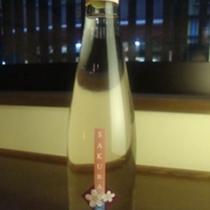 *桜ワイン/桜のお花がふわりふわりと漂う♪可愛くてフルーティーな果実酒!