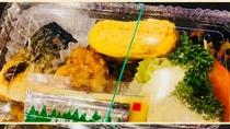 *トレッキングお弁当(一例) /お弁当で食べやすいおかずをチョイス!