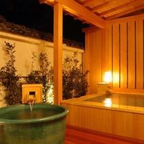【天星の湯・露天風呂/水風呂】効能豊かな熱海の温泉を 心ゆくまでお楽しみください。