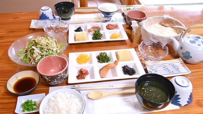 【1泊2食付】こだわりの天然食材♪旬を楽しむスタンダード会席