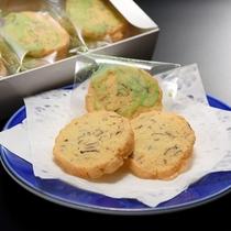 女将の手作りクッキー