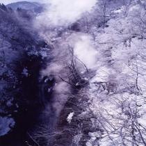 大噴湯【冬】