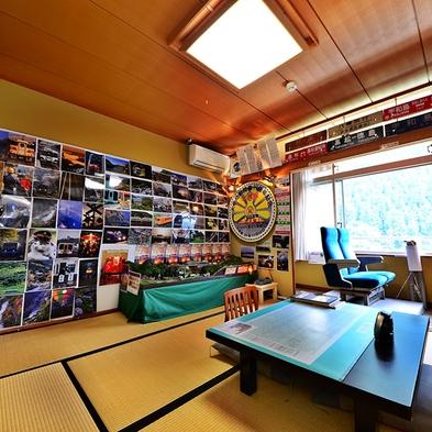 鉄道ファン専用和室「ムーンライト大歩危」☆鉄橋からの列車をベストアングルで!1泊2食付宿泊プラン