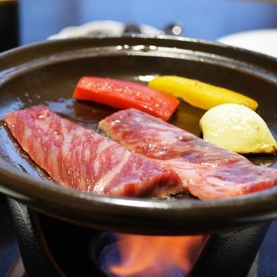 【上州牛ステーキの満福プラン】スタンダードコース特選お肉を増量!至福の山宿料理と貸切温泉三昧♪