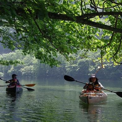 【カヌー体験付プラン】大自然の湖で癒しと感動のひととき!貸切露天18種と会席料理!個室でお食事♪
